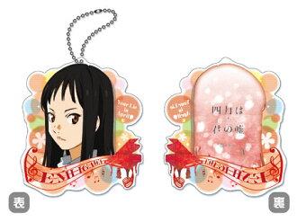 Your Lie in April - Acrylic Keychain: Emi Igawa