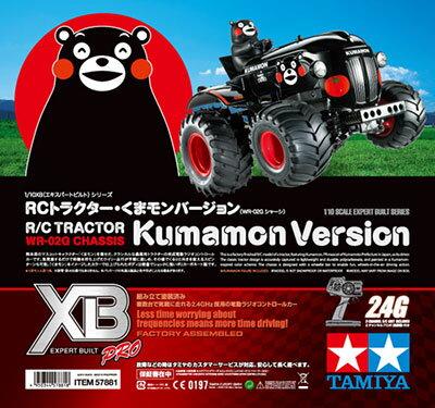 XB RCトラクター・ くまモンバージョン(WR-02Gシャーシ)[タミヤ]《取り寄せ※暫定》