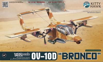 """1/32 ロックウェル OV-10D """"ブロンコ"""" プラモデル[キティホークモデル]《取り寄せ※暫定》"""
