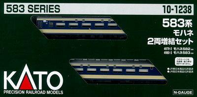 10-1238 583系 特急形寝台電車 モハネ2両増結セット(再販)[KATO]《08月予約》