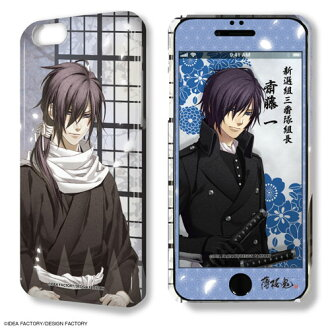DezaJacket - Hakuouki iPhone 6/6s Case & Protection Sheet Design 03 (Hajime Saitou)(Back-order)(デザジャケット 薄桜鬼 iPhone 6/6sケース&保護シート デザイン03(斎藤一))