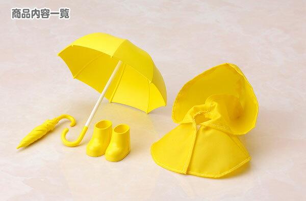 キューポッシュえくすとら 雨の日セット(黄)(再販)[コトブキヤ]《発売済・在庫品》