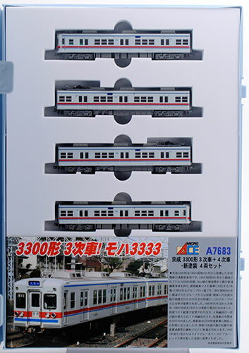 A7683 京成3300形 3次車+4次車・新塗装 4両セット[マイクロエース]《取り寄せ※暫定》
