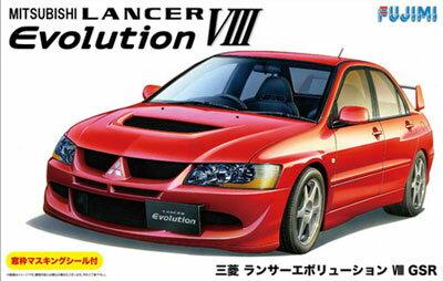 1/24 インチアップシリーズ No.180 三菱ランサーエボリューションVIII GSR(窓枠マスキングシール付) プラモデル[フジミ模型]《取り寄せ※暫定》