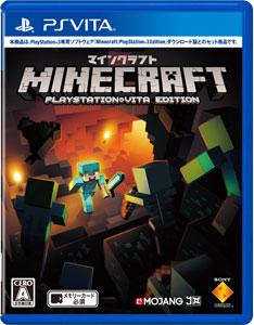PS Vita Minecraft: PlayStation Vita Edition[SCE]【送料無料】《発売済・在庫品》