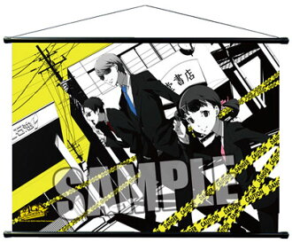 "TV Anime ""Persona 4 The Golden"" - B2 Wall Scroll(Released)"