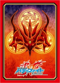 "Buddyfight Sleeve Collection Vol.23 Future Card Buddyfight ""Dragon Ein"" Pack(Released)(バディファイト スリーブコレクション Vol.23 フューチャーカード バディファイト ドラゴン・アイン パック)"