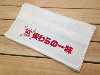ONE PIECE - Soshina (Ofuro Japanese-style Towel): Strawhat Pirates(Back-order)