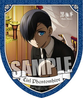 黒執事 Book of Murder マグネットステッカー「シエル・ファントムハイヴ」(Black Butler: Book of Murder - Magnet Sticker: Ciel Phantomhive(Back-order))