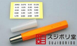 BMCタガネホルダー オレンジ[スジボリ堂]《発売済・在庫品》