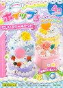 Toy-ipn-7506