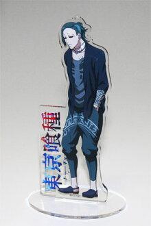 Tokyo Ghoul - Acrylic Character Stand: Uta(Released)(東京喰種トーキョーグール アクリルキャラクタースタンド ウタ)