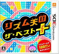3DS リズム天国 ザ・ベスト+[...