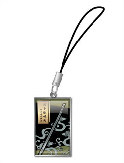 Remon - Black Design Strap Japanese Sword 16. Heishishourinken(Released)(れもん 黒地文様ストラップ 日本刀 16.丙子椒林剣)