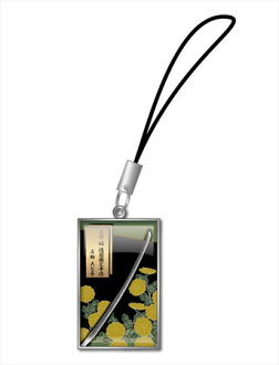 Remon - Black Design Strap Japanese Sword 20. Ookanehira(Released)(れもん 黒地文様ストラップ 日本刀 20.大包平)