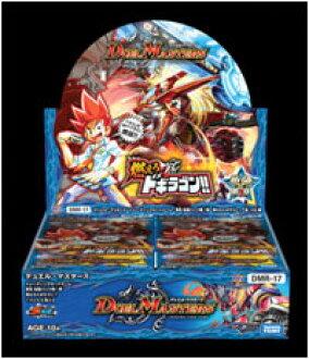Duel Masters TCG - Kakumei Chap.1 Moero Dogiragon!! (DMR-17) 30Pack BOX(Released)(デュエル・マスターズTCG 革命 第1章 燃えろドギラゴン!!〔DMR-17〕 30パック入りBOX)