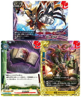 Future Card Buddyfight Hundred - Trial Deck Vol.2 Hyakusen Renma Pack(Released)(フューチャーカード バディファイト ハンドレッド トライアルデッキ第2弾 百戦連魔 パック)