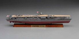 1/700 日本海軍 航空母艦 赤城 フルハルバージョン プラモデル(再販)[ハセガワ]《取り寄せ※暫定》