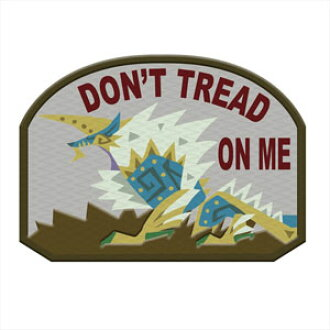 モンスターハンター PATCH DON'T TREAD ON ME(ジンオウガ)(Monster Hunter - PATCH Patch: DON'T TREAD ON ME (Zinogre)(Released))