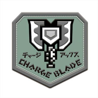 Monster Hunter - PATCH: Weapon Icon Charge Blade(Released)(モンスターハンター PATCH 武器アイコン チャージアックス)