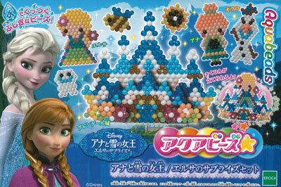 アクアビーズアート AQ-224 アクアビーズ☆ アナと雪の女王 / エルサのサプライズセット[エポック]《取り寄せ※暫定》