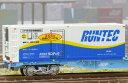 Rail 16466