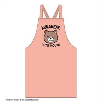 Shokugeki no Soma - Isshiki-senpai's Kuma Bear Apron(Released)(食戟のソーマ 一色先輩のクマベアエプロン)