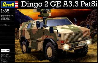 1/35 ディンゴ 2 A3. 3 PatSi プラモデル(1/35 Dingo 2 A3. 3 PatSi Plastic Model(Back-order))