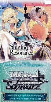 Weiss Schwarz Extra Booster - Shining Resonance 6Pack BOX(Released)(ヴァイスシュヴァルツ エクストラブースター シャイニング・レゾナンス 6パック入りBOX)