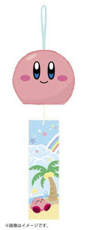 Hoshi no Kirby - Wind Chime(Released)(星のカービィ 風鈴)