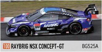 Bugzees64 1/64 RAYBRIG NSX CONCEPT-GT No.100 SUPER GT 2014(Released)(バグジーズ64 1/64 RAYBRIG NSX CONCEPT-GT No.100 SUPER GT 2014)