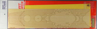 1/350甲板マスキングシート 大和用【木製甲板、甲板マスキングシート,張り板マスキング用エッチング】(T社用)(1/350 Deck Masking Sheet for Battleship Yamato (Wooden Deck' Deck Masking Sheet' Etching for Wood Sheet Masking)(for T)(Back-order))