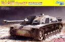 1/35 WW.II ドイツ軍 III号突撃砲F型 7.5cm L/48搭載 最終生産型 プラモデル(再販)[ドラゴンモデル]《04月予約》
