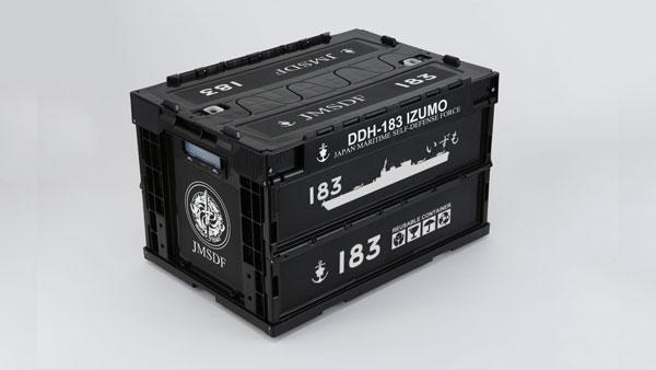 海上自衛隊 護衛艦いずも(DDH-183)折りたたみコンテナ(再販)[グルーヴガレージ]《発売済・在庫品》