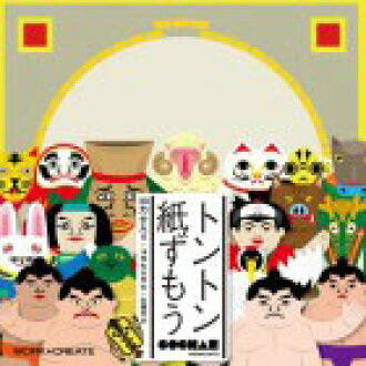 TonTon Paper Sumo Wrestling(Back-order)(とんとん紙すもう)