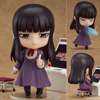 ねんどろいど ハイスコアガール 大野晶(Nendoroid - High Score Girl: Akira Oono(Released))