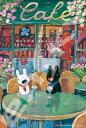 ジグソーパズル リサとガスパール 春のカフェ 1000ピース(1000-556)[エンスカイ]《取り寄せ※暫定》