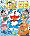 Toy 002580