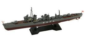 1/700 スカイウェーブシリーズ 日本海軍 白露型駆逐艦 夕立 新装備パーツ付 プラモデル[ピットロード]《取り寄せ※暫定》