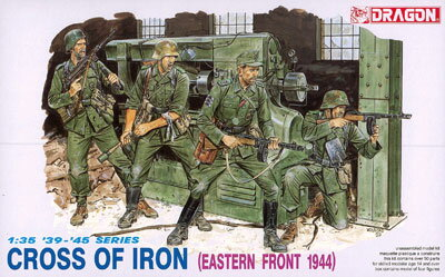 1/35 WW.II ドイツ軍 クロス・オブ・アイアン 東部戦線1944 プラモデル(再販)[ドラゴンモデル]《取り寄せ※暫定》