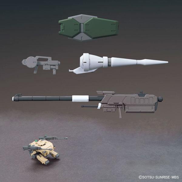 HG 機動戦士ガンダム 鉄血のオルフェンズ 1/144 MSオプションセット1&CGSモビルワーカー プラモデル(再販)[バンダイ]《取り寄せ※暫定》