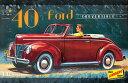 1/32 1940 フォード コンバーチブル プラモデル(再販)[リンドバーグ]《09月予約※暫定》