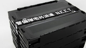 自宅警備隊 N.E.E.T. 【これコンベルト】 自宅警備隊宅外派遣(Jitaku Keiibiin N.E.E.T. - ColleCon Belt: Home Self Guard Takugai Haken(Released))