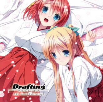 "CD AXL Vocal Song Collection Part.5 ""Drafting""(Back-order)(CD AXLボーカルソング集5 『Drafting』)"