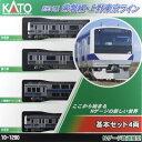 10-1290 E531系 常磐線・上野東京ライン 基本セット(4両)(再販)[KATO]《06月予約》