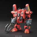 Toy gdm 2879