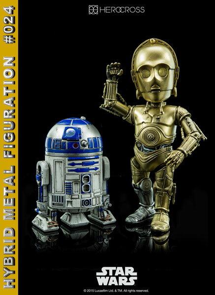 【ハイブリッド・メタル・フィギュレーション】#024 『スター・ウォーズ』C-3PO & R2-D2[ヒーロークロス]【送料無料】《発売済・在庫品》
