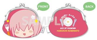 ダイヤのA もぐもぐがまぐちポーチ B.小湊春市(Ace of Diamond - MoguMogu Metal Clasp Pouch B: Haruichi Kominato(Released))