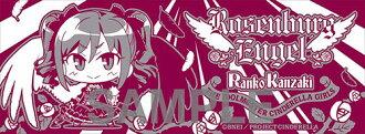 "Minicchu - ""THE IDOLM@STER Cinderella Girls"" Sports Towel: Rosenburg Engel(Back-order)(ミニッチュ アイドルマスター シンデレラガールズ スポーツタオルRosenburg Engel)"