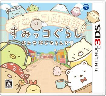 3DSすみっコぐらしおみせはじめるんです[日本コロムビア]【送料無料】《11月予約》